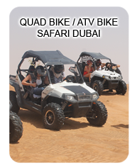quad bike safari dubai, atv bike tour dubai, dune buggy ride dubai
